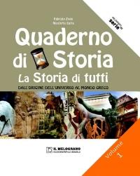 Quaderno di Storia Vol. 1