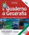 Il Quaderno di Geografia - Italia Volume 2
